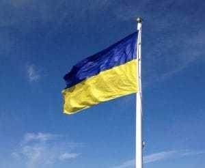 Прапор України замовити