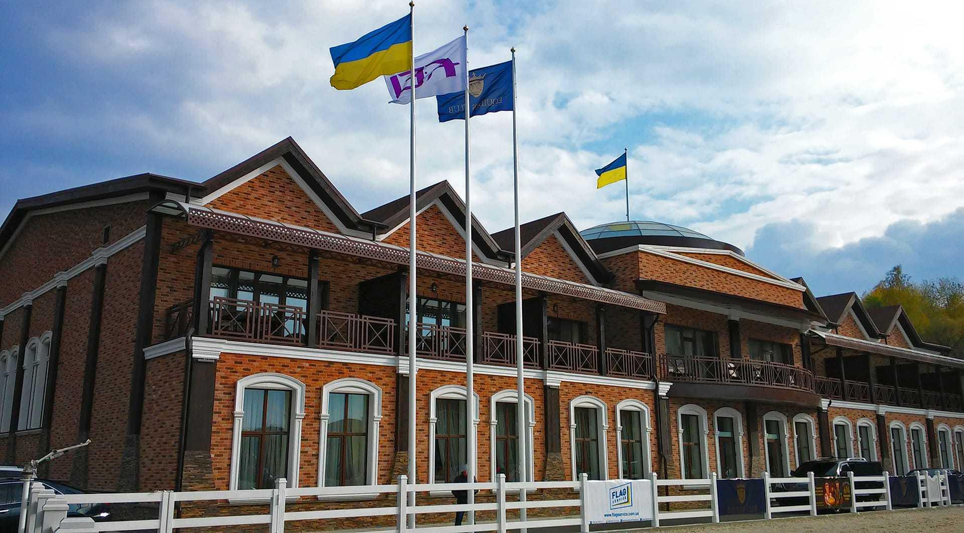 Купить флаги в Украине