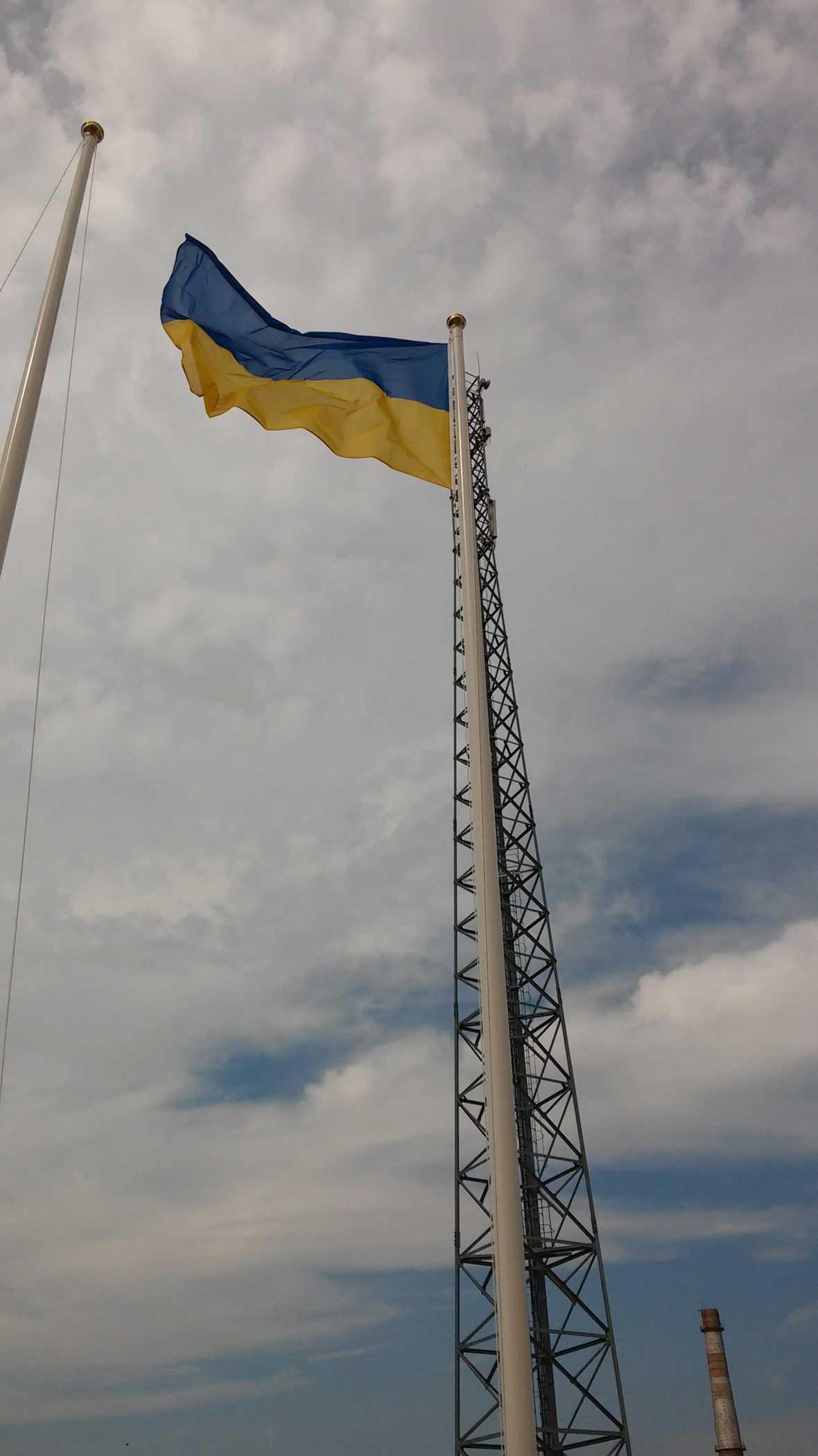 Високий прапор України