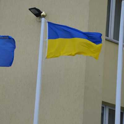 жёлто-синий флаг Украины